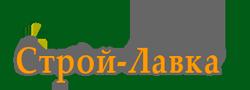 Строй-Лавка логотип