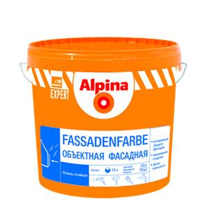 Краска для наружных работ Alpina Fassadenfarbe 10 л