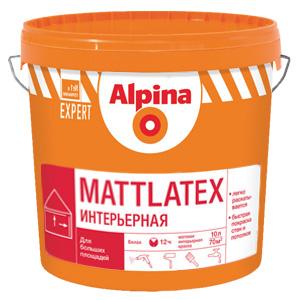 Краска акриловая матовая Alpina Mattlatex 15л