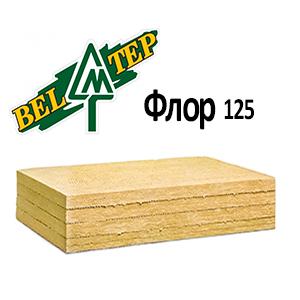 Утеплитель для пола Белтеп Флор125