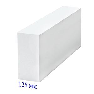 Газосиликатные блоки 125мм