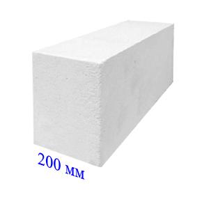 Газосиликатные блоки 200 мм толщиной, МКСИ