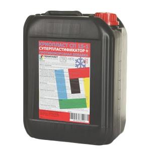 Противоморозная добавка Криопласт СП 15-1, 5 кг