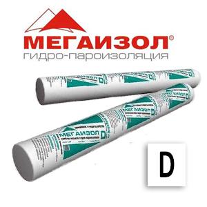 Гидроизоляционная пленка Мегаизол D