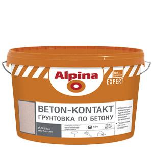 Грунтовка для бетона Alpina Expert 4 л