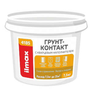 Грунтовка для стен грунт-контакт Ilmax 4185 15 л