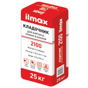 Кладочная смесь для кирпича Ilmax 2100, 25кг