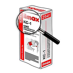 Клей для теплоизоляции и армирующей сетки Ilmax KC-1, 25 кг