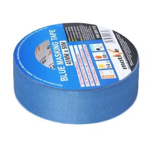Синяя малярная лента 25 мм, 50 м
