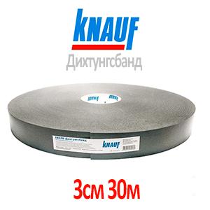 Уплотнительная лента Knauf Дихтунгсбанд 3см 30м