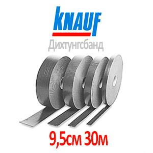 Звукоизоляционная лента Дихтунгсбанд 95 мм, 30 м