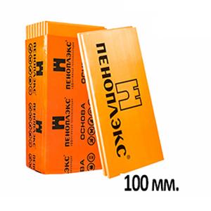 Пенополистирол пеноплекс Основа 100мм