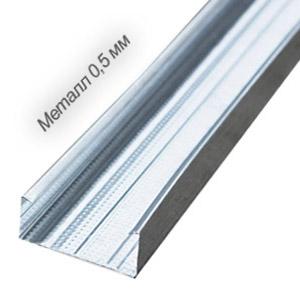 Профиль CD 60х27 потолочный металла 0,5 мм