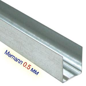 Профиль направляющий UD 27x28х0,5 мм