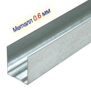 Профиль UD 27х28 направляющий, меттала 0,6мм
