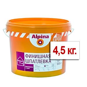 Финишная шпатлёвка Feinspachtel Альпина 4,5кг РБ