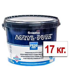 Шпаклёвка финишная Acryl-Putz 17кг РП
