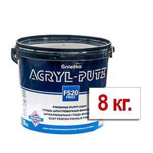 Шпатлёвка финишная Acryl-Putz 8кг РП