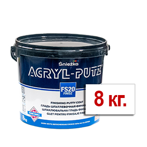 Шпатлёвка финишная Acryl-Putz 8 кг