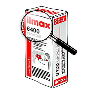Шпатлевка цементная Ilmax 6400 cemcoat 20кг РБ