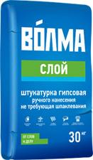 Штукатурная смесь гипсовая ВОЛМА 30 кг