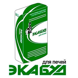 Раствор для кладки печи Экабуд, 20кг Беларусь