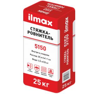 Ilmax 5150 стяжка-ровнитель 25 кг
