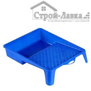 Ванночка для смешивания и нанесения краски 24х26 см
